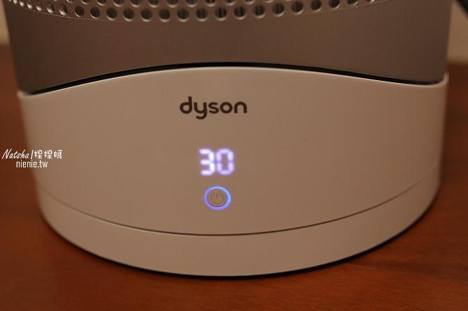 空氣淨化冷暖風扇推薦│Dyson Pure Hot Cool空氣清淨涼暖氣流倍增器~淨化暖風涼風三合一。過濾PM0.1有害細懸浮微粒減緩過敏症狀11