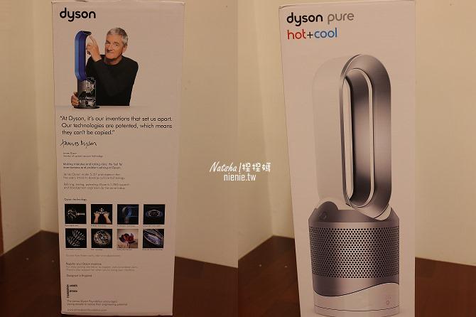 空氣淨化冷暖風扇推薦│Dyson Pure Hot Cool空氣清淨涼暖氣流倍增器~淨化暖風涼風三合一。過濾PM0.1有害細懸浮微粒減緩過敏症狀30