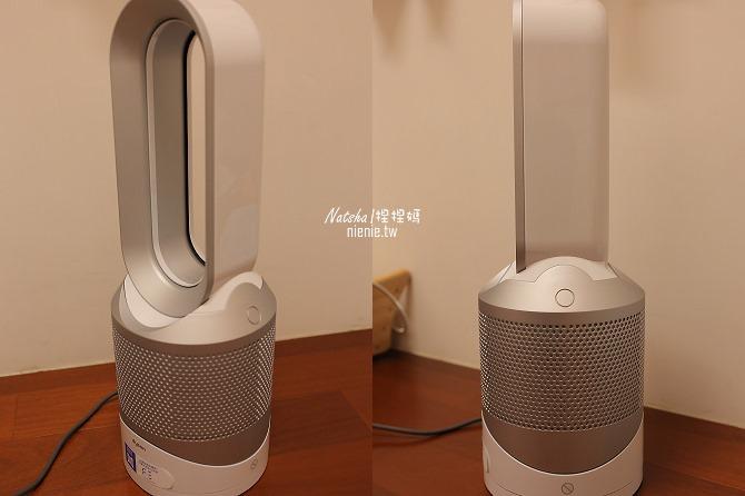 空氣淨化冷暖風扇推薦│Dyson Pure Hot Cool空氣清淨涼暖氣流倍增器~淨化暖風涼風三合一。過濾PM0.1有害細懸浮微粒減緩過敏症狀31