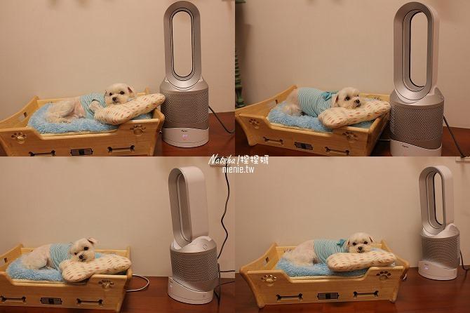 空氣淨化冷暖風扇推薦│Dyson Pure Hot Cool空氣清淨涼暖氣流倍增器~淨化暖風涼風三合一。過濾PM0.1有害細懸浮微粒減緩過敏症狀39