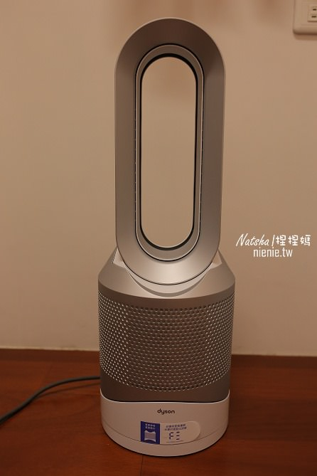 空氣淨化冷暖風扇推薦│Dyson Pure Hot Cool空氣清淨涼暖氣流倍增器~淨化暖風涼風三合一。過濾PM0.1有害細懸浮微粒減緩過敏症狀46