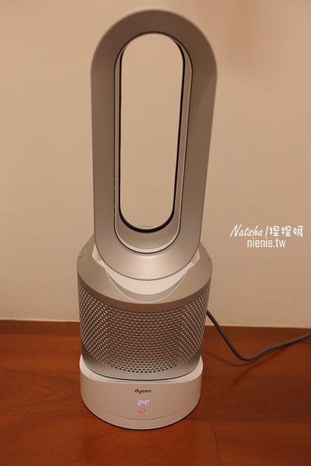 空氣淨化冷暖風扇推薦│Dyson Pure Hot Cool空氣清淨涼暖氣流倍增器~淨化暖風涼風三合一。過濾PM0.1有害細懸浮微粒減緩過敏症狀47