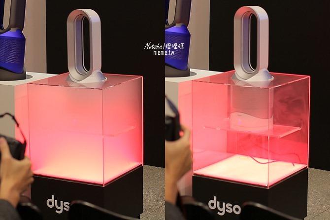 空氣淨化冷暖風扇推薦│Dyson Pure Hot Cool空氣清淨涼暖氣流倍增器~淨化暖風涼風三合一。過濾PM0.1有害細懸浮微粒減緩過敏症狀61
