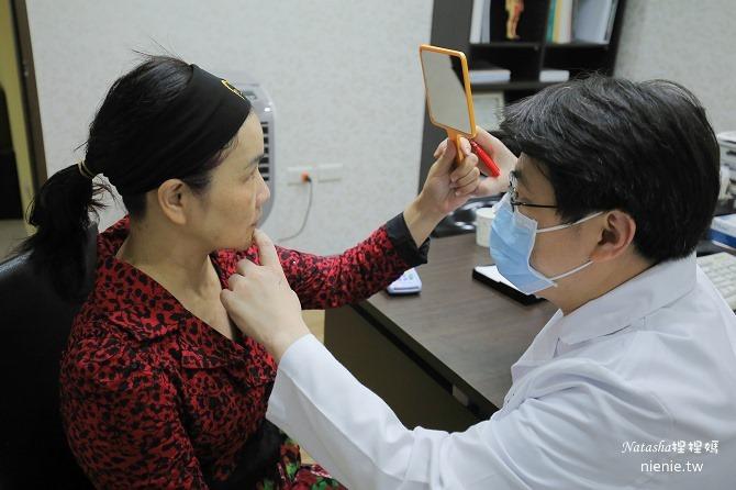醫美推薦│Sculptra舒顏萃聚左旋乳酸~母親節送給媽媽一張回復青春的門票刺激膠原蛋白43