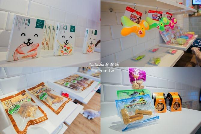 台中狗旅館-瑋特ㄚ狗生活館販售的玩具及零食鮮食
