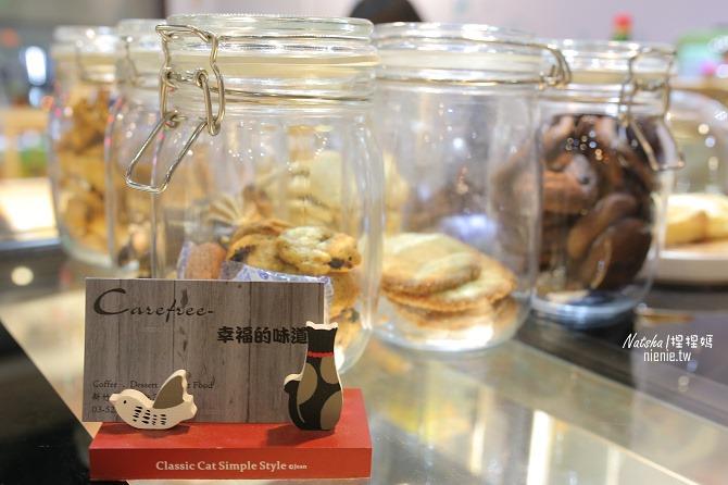 寵物友善餐廳│新竹北區美食│幸福的味道~超好吃的草莓塔甜點推薦07