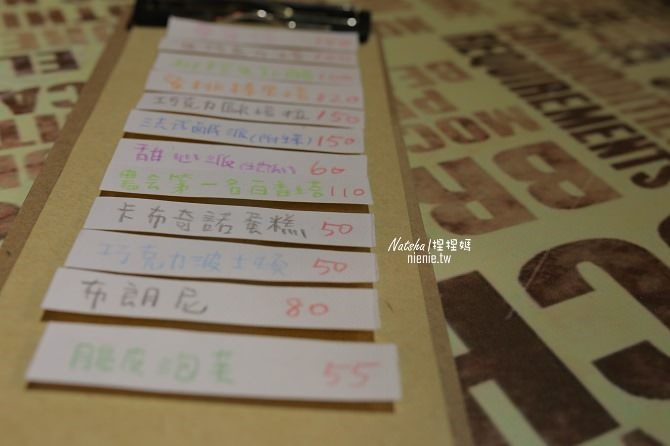 寵物友善餐廳│新竹北區美食│幸福的味道~超好吃的草莓塔甜點推薦12