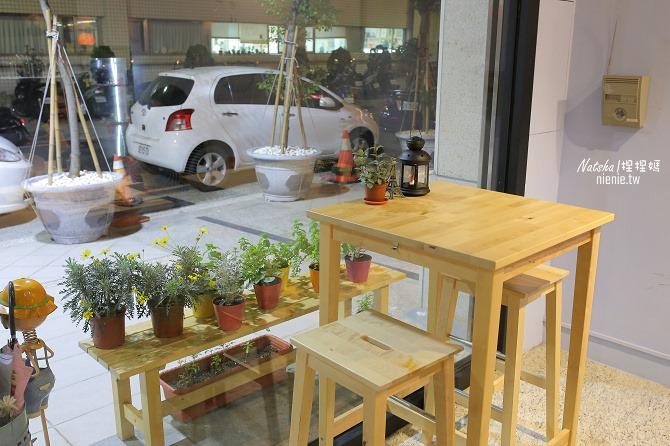 寵物友善餐廳│新竹北區美食│幸福的味道~超好吃的草莓塔甜點推薦14