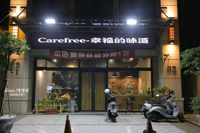 寵物友善餐廳│新竹北區美食│幸福的味道~超好吃的草莓塔甜點推薦46