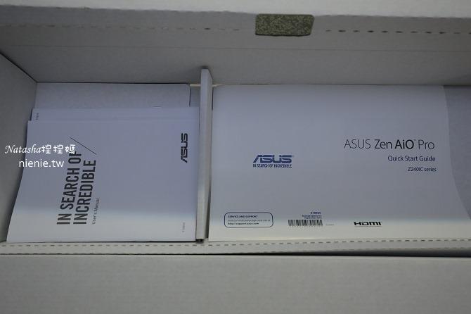 All-in-One桌機推薦│ASUS Zen AiO Pro Z240 整合式全功能All-in-one電腦~觸控式Ultra HD4K超高解析度搭載i7 6700T四核心處理器09