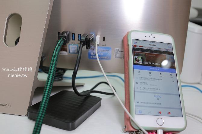 All-in-One桌機推薦│ASUS Zen AiO Pro Z240 整合式全功能All-in-one電腦~觸控式Ultra HD4K超高解析度搭載i7 6700T四核心處理器24