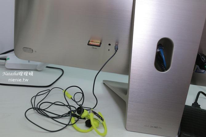 All-in-One桌機推薦│ASUS Zen AiO Pro Z240 整合式全功能All-in-one電腦~觸控式Ultra HD4K超高解析度搭載i7 6700T四核心處理器25