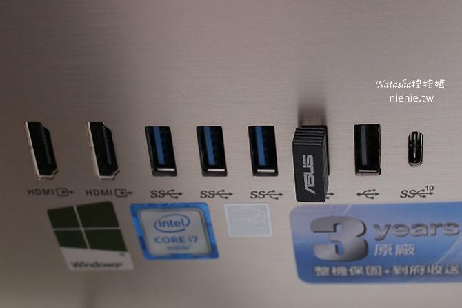 All-in-One桌機推薦│ASUS Zen AiO Pro Z240 整合式全功能All-in-one電腦~觸控式Ultra HD4K超高解析度搭載i7 6700T四核心處理器33