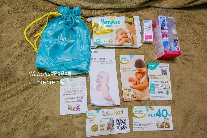 2017年媽媽手冊兌換贈品全攻略懶人包│懷孕必看省錢大作戰12
