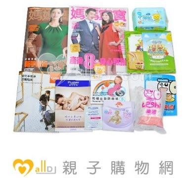 MallDJ購物平台