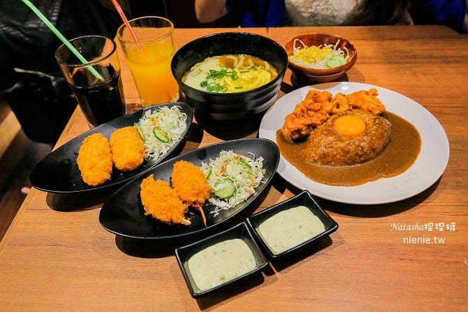 台北大同。台北車站京站美食│Izumi Curry~來自大阪獲選年度最佳餐廳的真正咖哩搭配濃郁牽絲起司23