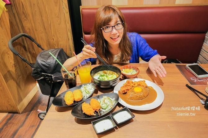 台北大同。台北車站京站美食│Izumi Curry~來自大阪獲選年度最佳餐廳的真正咖哩搭配濃郁牽絲起司25
