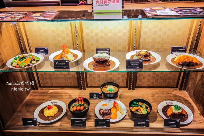 台北大同。台北車站京站美食│Izumi Curry~來自大阪獲選年度最佳餐廳的真正咖哩搭配濃郁牽絲起司39