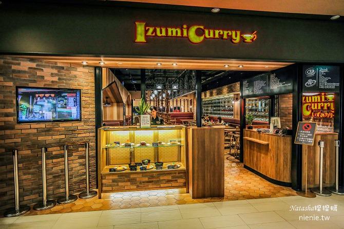 台北大同。台北車站京站美食│Izumi Curry~來自大阪獲選年度最佳餐廳的真正咖哩搭配濃郁牽絲起司40