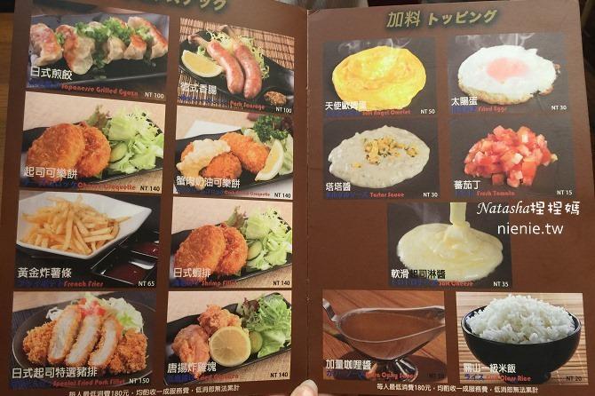 台北大同。台北車站京站美食│Izumi Curry~來自大阪獲選年度最佳餐廳的真正咖哩搭配濃郁牽絲起司46