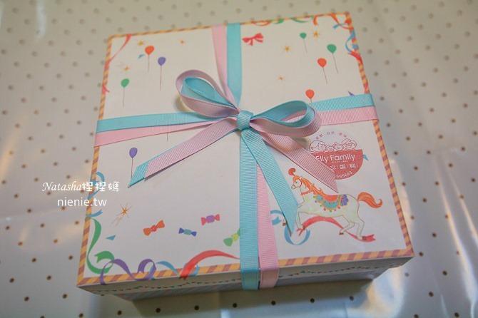 彌月蛋糕│艾立蛋糕~超高CP值的腳丫丫小熊蛋糕捲彌月蛋糕推薦03