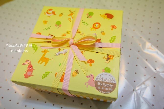 彌月蛋糕│艾立蛋糕~超高CP值的腳丫丫小熊蛋糕捲彌月蛋糕推薦05