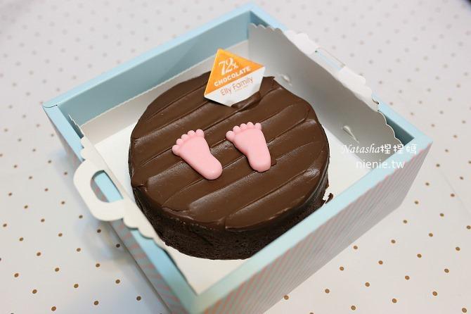 彌月蛋糕│艾立蛋糕~超高CP值的腳丫丫小熊蛋糕捲彌月蛋糕推薦19