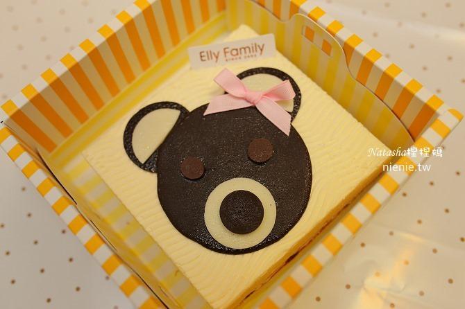 彌月蛋糕│艾立蛋糕~超高CP值的腳丫丫小熊蛋糕捲彌月蛋糕推薦24
