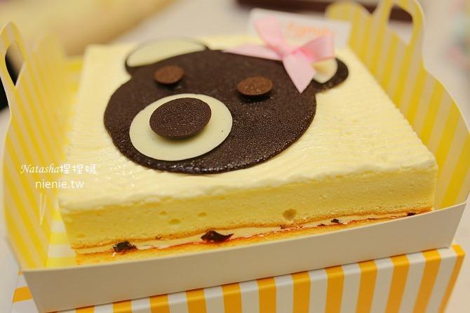 彌月蛋糕│艾立蛋糕~超高CP值的腳丫丫小熊蛋糕捲彌月蛋糕推薦26