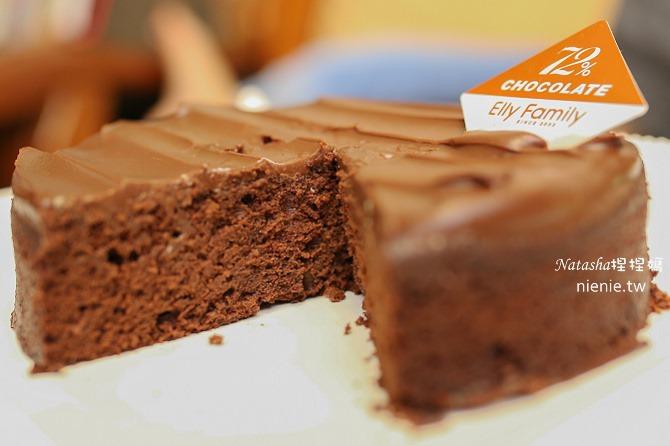 彌月蛋糕│艾立蛋糕~超高CP值的腳丫丫小熊蛋糕捲彌月蛋糕推薦46