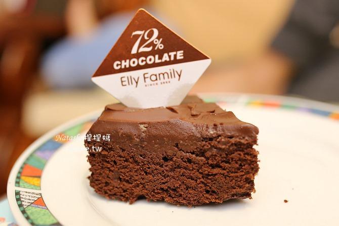 彌月蛋糕│艾立蛋糕~超高CP值的腳丫丫小熊蛋糕捲彌月蛋糕推薦47