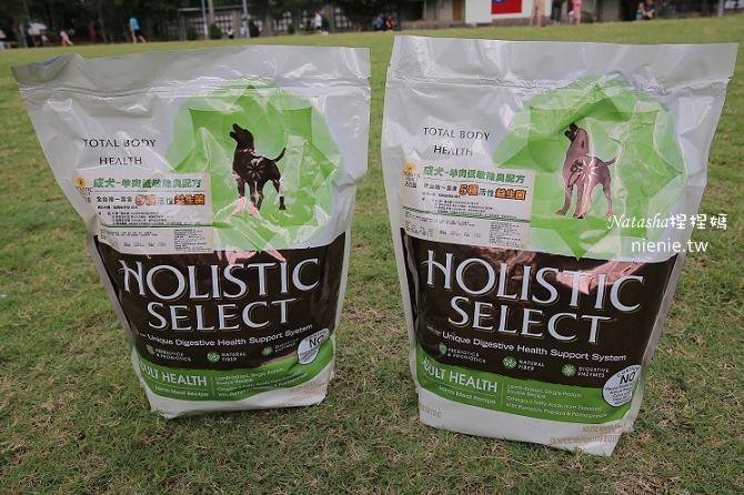 飼料推薦│Holistic Select 活力滋~WDJ 連續15年推薦不添加人工防腐劑人工色素人工香料的含5種活性益生菌飼料02