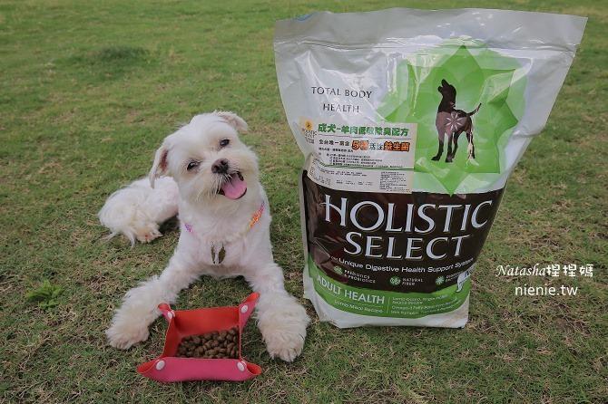 飼料推薦│Holistic Select 活力滋~WDJ 連續15年推薦不添加人工防腐劑人工色素人工香料的含5種活性益生菌飼料09