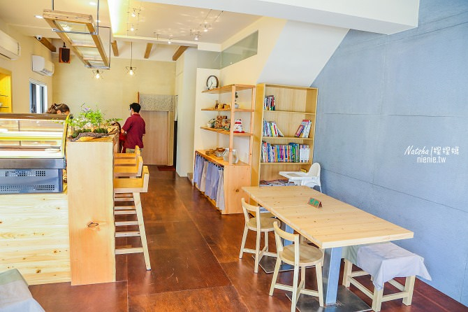 宜蘭礁溪美食│里海cafe'~使用每日新鮮漁貨製作出的美味日本料理結合限量手工甜點咖啡廳推薦05