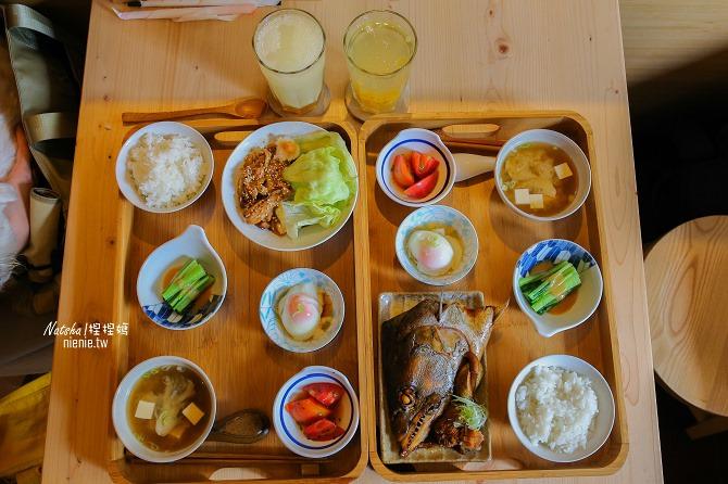 宜蘭礁溪美食│里海cafe'~使用每日新鮮漁貨製作出的美味日本料理結合限量手工甜點咖啡廳推薦