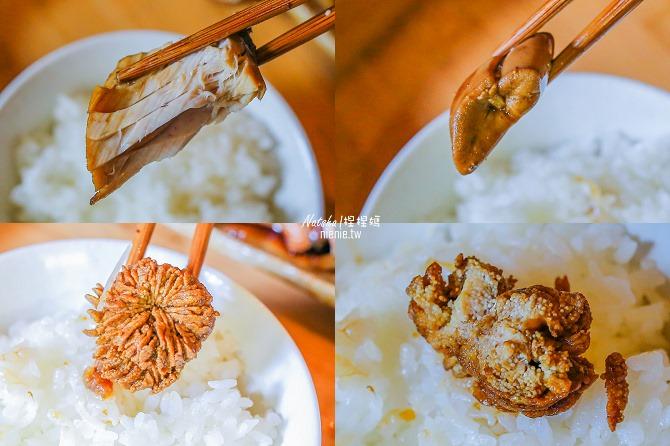 宜蘭礁溪美食│里海cafe'~使用每日新鮮漁貨製作出的美味日本料理結合限量手工甜點咖啡廳推薦41
