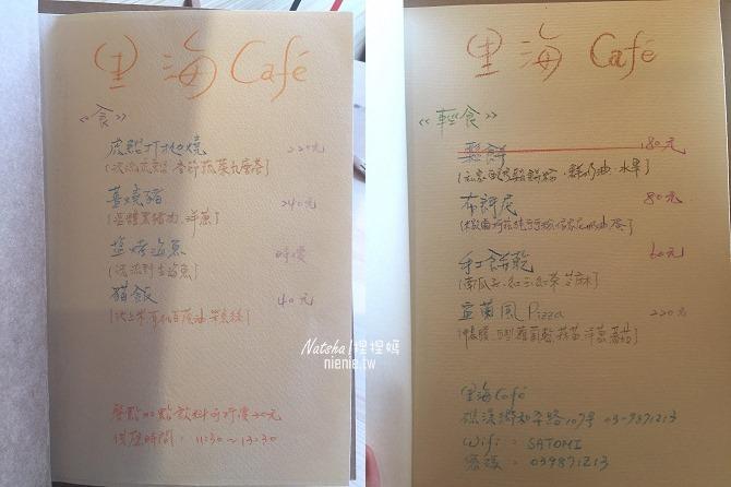 宜蘭礁溪美食│里海cafe'~使用每日新鮮漁貨製作出的美味日本料理結合限量手工甜點咖啡廳推薦46