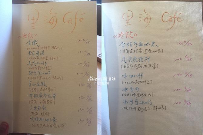 宜蘭礁溪美食│里海cafe'~使用每日新鮮漁貨製作出的美味日本料理結合限量手工甜點咖啡廳推薦47