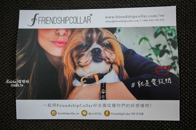 寵物項圈牽繩│好友圈FriendshipCollar~寵物界LV精品英國時尚領導品牌。將您與毛小孩的情誼圈在一起02