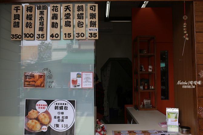 台南中西美食│樂樂屋可樂餅專賣店~全台南最好吃可樂餅及超可愛刺蝟包03
