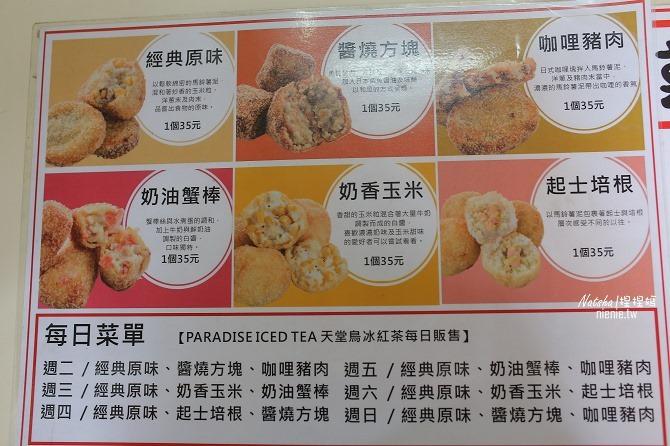 台南中西美食│樂樂屋可樂餅專賣店~全台南最好吃可樂餅及超可愛刺蝟包04