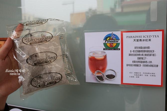 台南中西美食│樂樂屋可樂餅專賣店~全台南最好吃可樂餅及超可愛刺蝟包05[3]
