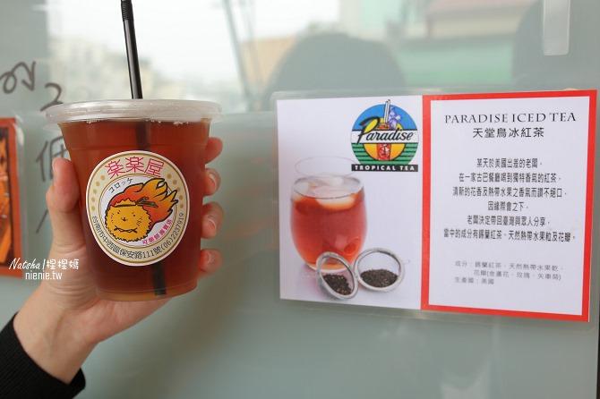 台南中西美食│樂樂屋可樂餅專賣店~全台南最好吃可樂餅及超可愛刺蝟包06
