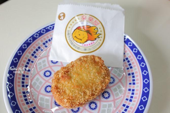 台南中西美食│樂樂屋可樂餅專賣店~全台南最好吃可樂餅及超可愛刺蝟包17