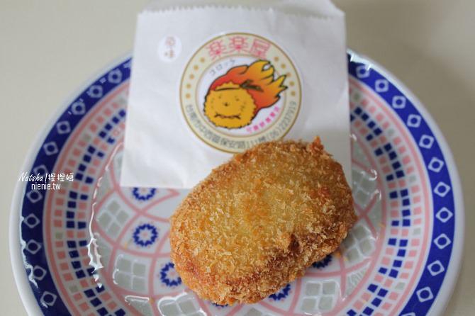 台南中西美食│樂樂屋可樂餅專賣店~全台南最好吃可樂餅及超可愛刺蝟包19