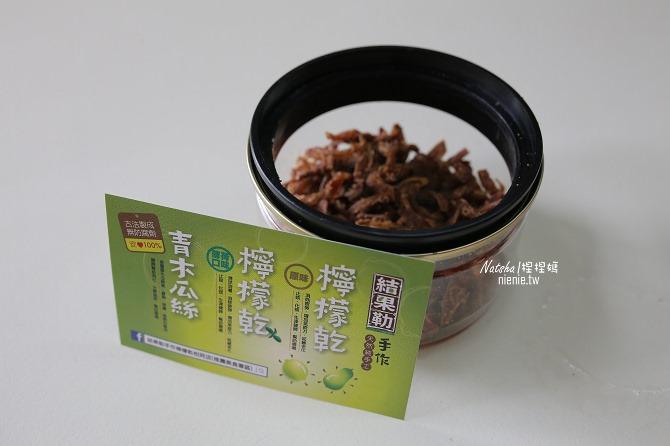 台南中西美食│樂樂屋可樂餅專賣店~全台南最好吃可樂餅及超可愛刺蝟包37