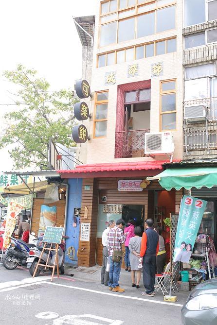 台南中西美食│樂樂屋可樂餅專賣店~全台南最好吃可樂餅及超可愛刺蝟包41