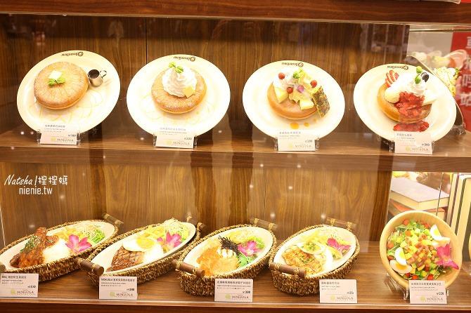 寵物友善餐廳│台北信義。捷運市府站美食│Mokuola Dexee Diner~日本超紅伴入大量優格的鬆餅