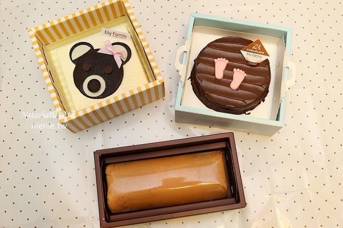 彌月蛋糕│艾立蛋糕~超高CP值的腳丫丫小熊蛋糕捲彌月蛋糕推薦27