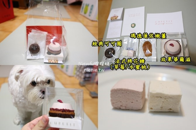 彌月蛋糕試吃申請懶人包攻略│PTT媽寶版及各大媽媽社團強力推薦彌月蛋糕總整理01